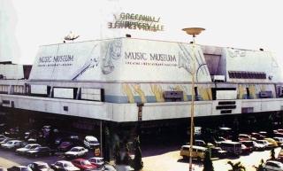 1988 Music Museum