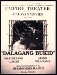 1919 Dalagang Bukid