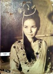 1969 Perlas ng Silangan
