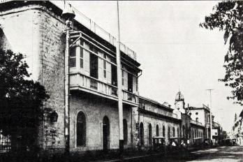 1906 San Juan de Dios Hospital, Manila (established 1578)