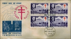 1958 Philippine Tuberculosis Society stamps I