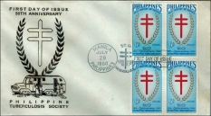 1960 Philippine Tuberculosis Society stamps I