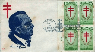 1960 Philippine Tuberculosis Society stamps II
