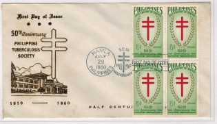 1960 Philippine Tuberculosis Society stamps III