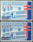 1964 Philippine Tuberculosis Society stamps