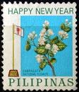 1969 Philippine Tuberculosis Society stamp