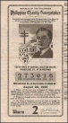 1955 Philippine Tuberculosis Society PCSO ticket