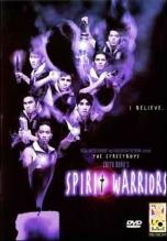 2000 Spirit Warriors