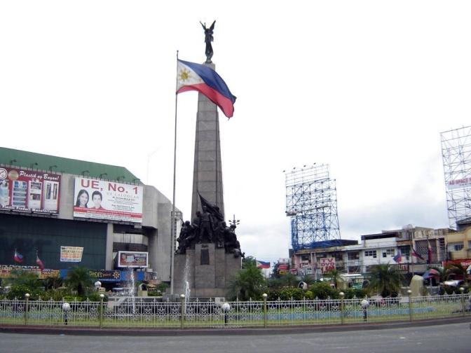 03 1933 Andrés Bonifacio Monument by Guillermo Estrella Tolentino (1890-1976) co Mapio