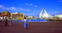 1953 Philippine International Fair