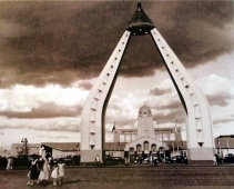 1953 Philippine International Fair Gateway to the East