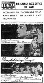 1969 Pinagbuklod ng Langit