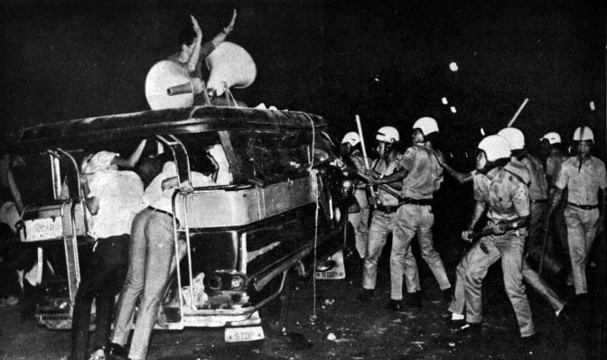 11 1970 Metrocom arresting Demonstrators of the SONA