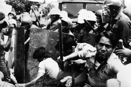 1984 Police Dispersal of the Global Steel Strike, Cainta, Rizal