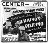 1954 Batalyon Pilipino sa Korea