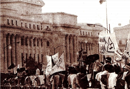 1970 Student protesters camp outside the Legislative Building while President Marcos delivers his address to the legislature