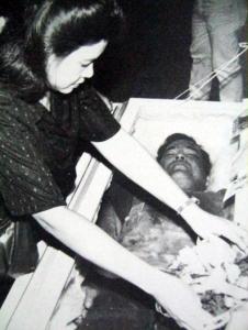 1986 The Wake of Governor Evelio Javier