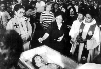 1983 Benigno Aquino Wake