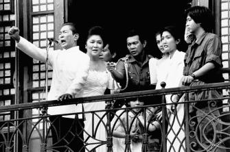 1986 Marcos' Speech after the oath taking