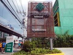 2017 Ayala Malls Cloverleaf (photograph c/o Wikipedia)