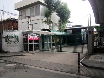 1995 Arce Dairy (photograph c/o Wikipmapa)