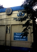 1968 Quezon City Public Library Cubao Branch (established 1948)