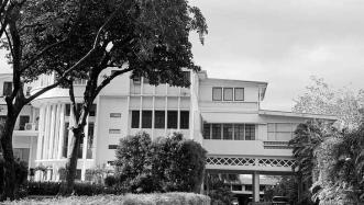 1956 Araneta Bahay na Puti (photograph c/o Margarita Fores)