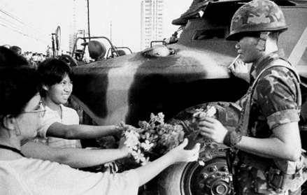 1986 People Power Revolution, Ortigas Avenue