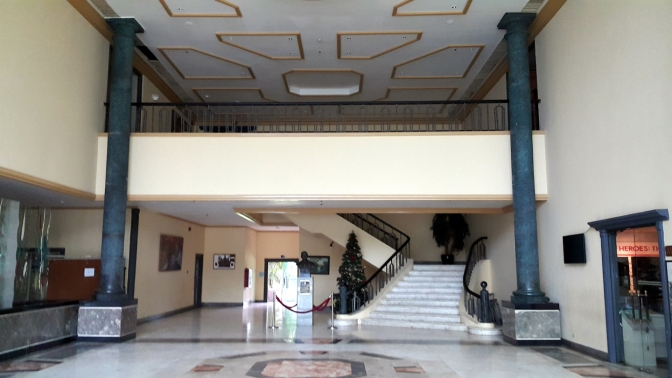 01 1995 AFP Museum and Multi-Purpose Theater, Lobby