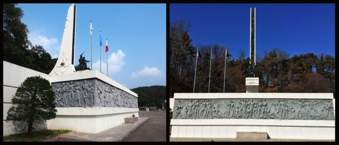 13 2017 Korean War Monument to the Philippine Armed Forces, Goyang, Korea