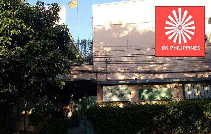 15 1985 Brahma Kumaris Philippines, Lotus Center