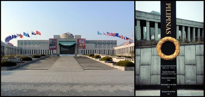 15 1994 War Memorial of Korea, Yongsan-dong, Yongsan-gu, Seoul, South Korea