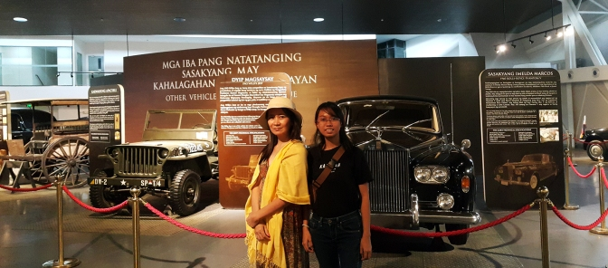 24C 2017 Presidential Automobile Museum