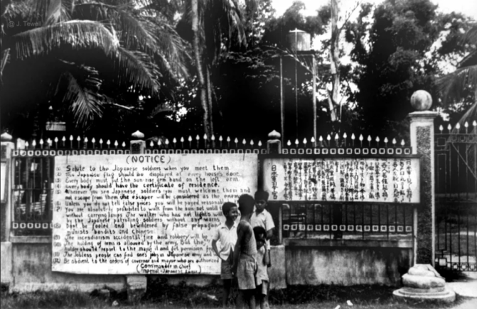 04 1942 Japanese Rules for Filipinos in Manila