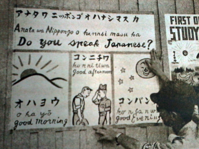 1942 A Japanese Soldier posts instructive posters