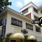 Santo Domingo, Quezon City: The Art of the Café Inggo 1587, Santo Domingo Church Compound